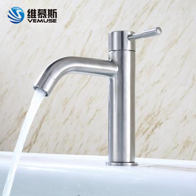 304不锈钢单冷面盆水龙头 不锈钢洗手洗脸盆水龙头 单冷水龙头