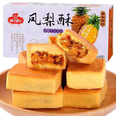 TC pineapple cake baking afternoon tea cake office snack specialty 156g
