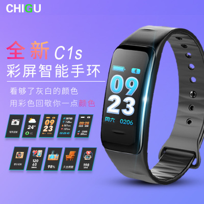 Hot selling pool antique C1s color screen smart bracelet heart rate sleep monitoring bluetooth step tracking sports bracelet manufacturers direct