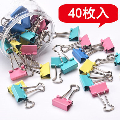 Color file clip office stationery dovetail clip creative metal clip clip long clip 40 pieces in