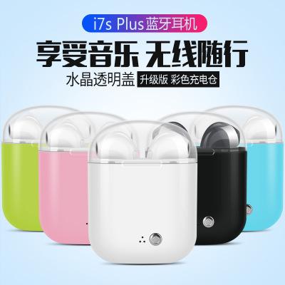 i7s椭圆形水晶盖无线蓝牙耳机5.0立体声迷你双耳TWS新款带充电仓