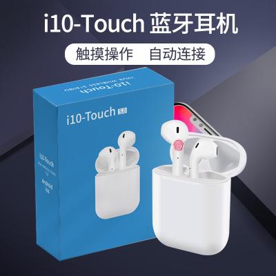 跨境爆款i10Touch无线蓝牙耳机5.0双耳通话i7s立体声运动音乐耳机