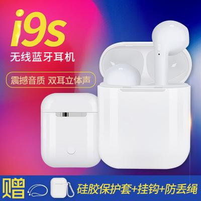 跨境爆款新款i9s无线蓝牙耳机双耳通话5.0立体声运动TWS带充电仓