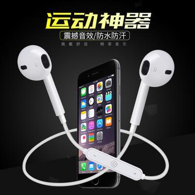 新款无线S6蓝牙耳机运动迷你立体声入耳式耳机4.2 S6蓝牙耳机批发