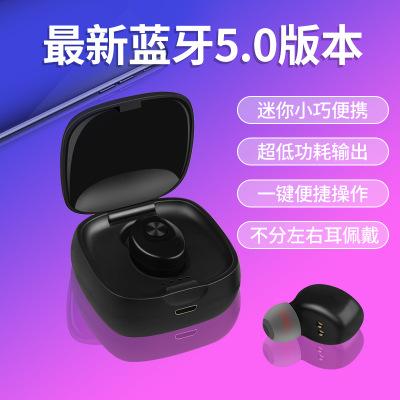 私模XG-D12无线蓝牙耳机5.0立体声语言切换运动隐形单耳带充电仓