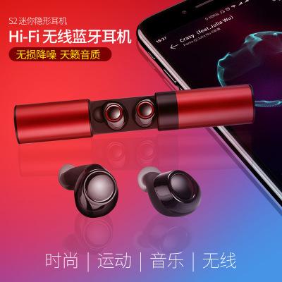 工厂爆款私模迷你s2运动挂耳式无线双耳蓝牙耳机便携充电仓