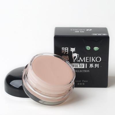 Meiko/明艳防敏感遮瑕粉底膏20g简装 敏感长痘肌肤适用