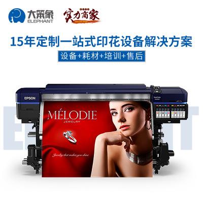 工厂直销弱溶剂打印机 服装服饰喷绘打印机 石材背景墙数码印刷机