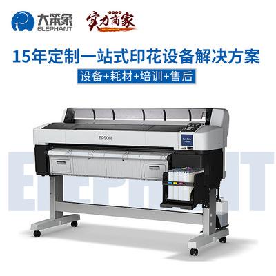 正品 爱普生F6280服装数码印花机 泳装印花机 印染整机械与设备