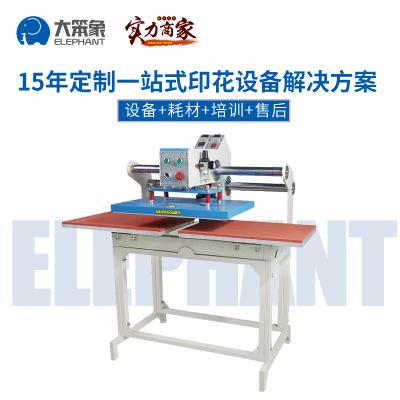 Big Big elephant small t shirt stamping machine children's wear stamping machine group service printing equipment heat transfer printing machine