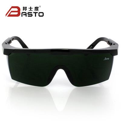 批发邦士度AL026焊接护目镜 5#防强光电焊眼镜 烧焊气焊工眼镜
