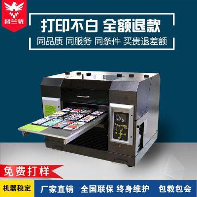 UV印花机A3小型金属标牌图案印刷机器个性定制无须排版厂家直销