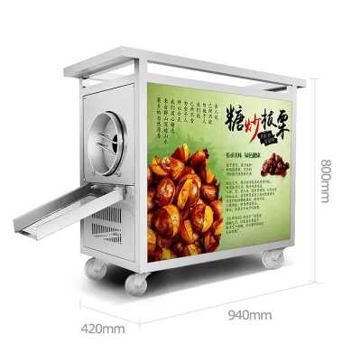Lechuang multi-function 15/25/50 gas fired stir-fry machine stir-fry chestnut machine stir-fry sesame machine stir-fry chestnut