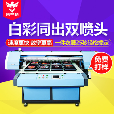 Large 3d digital clothing and T-shirt printer plant fabric digital direct printing machine equipment factory
