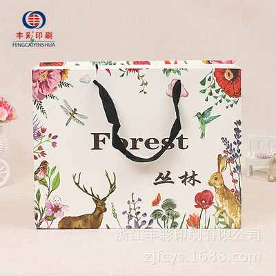 Wholesale production of portable gifts shopping paper bag gift advertising shopping packaging custom