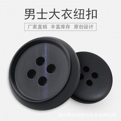 Factory wholesale coat button resin button four eyes round versatile coat button men's windbreaker accessories