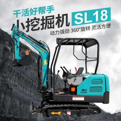 Production supply small excavator orchard small crawler excavator agricultural miniature excavator