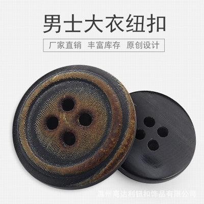 Dalgli natural antique horn button four-eye suit button high-grade men's coat genuine horn button