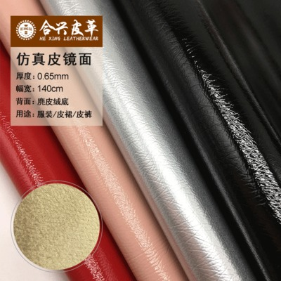 Manufacturers direct sale suede suede mirror PU leather color soft leather bright textile and garment leather