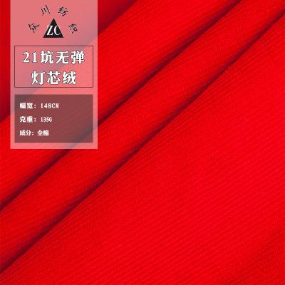 Spot wholesale 21 pit pure cotton corduroy cotton thin section 130g pure color pit strip corduroy fabric