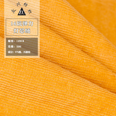 16 pit single cotton stretch corduroy fabric cotton stripe horizontal grain corduroy clothing luggage material customization