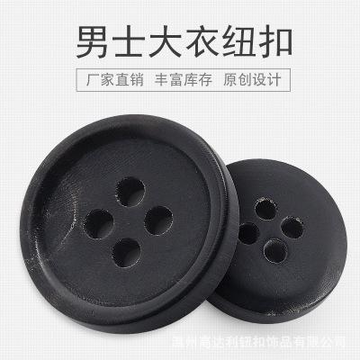 Dalgli manufacturers spot high-grade coat buttons boutique natural genuine horn button shirt suit dress buttons