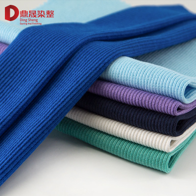 The 30 s elastic rib bracket 2 * 2 combed rowan knitted thread fabric clothing fabric