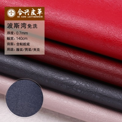 Spot PU garment leather 0.7mm bright soft leather artificial leather men's jacket garment accessories show garment leather