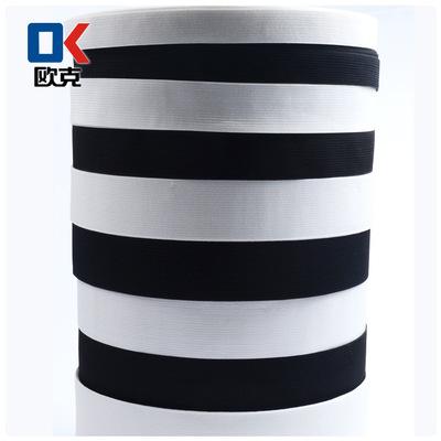 Factory wholesale spot 1.5-6cm wide thick elastic elastic belt high quality wholesale