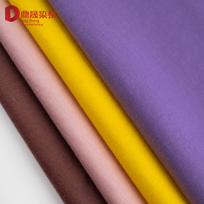 26 pieces of cotton jersey, tight siro plain woven 175 g combed cotton single - side fabric, knitted t-shirts fabric