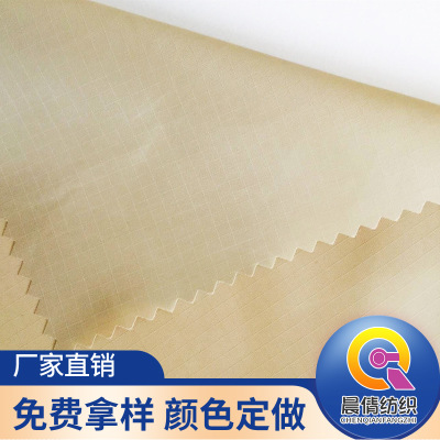 Manufacturers sell 230 t nylon waterproof fashion fabrics can be customized casual wear thanks nylon fabrics