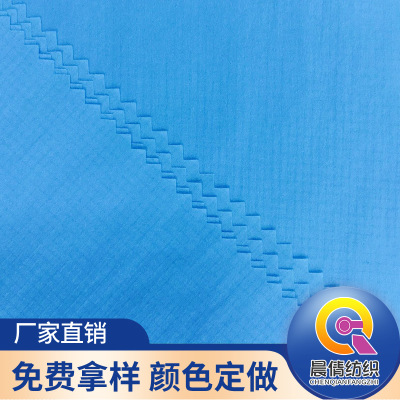 · Now supply 400T20D*20D double weft stretch tartan silk skin clothing cold protection fabric quality assurance