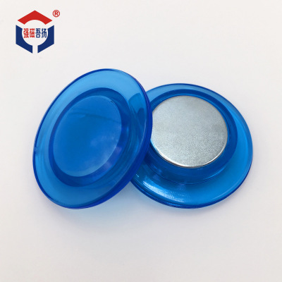 White board, strong magnetic particle all the custom color transparent strong magnetic absorption sintering ndfeb round all processing manufacturers