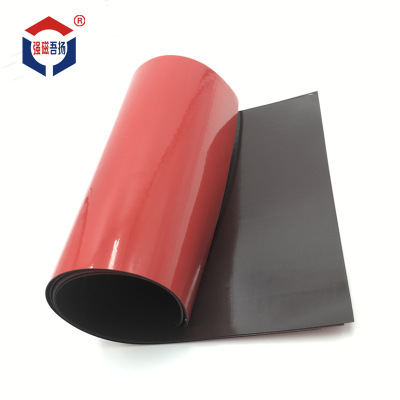 Rubber soft magnet custom-made rectangular special-shaped magnetic film environmental protection back Rubber magnet soft strip processing manufacturers