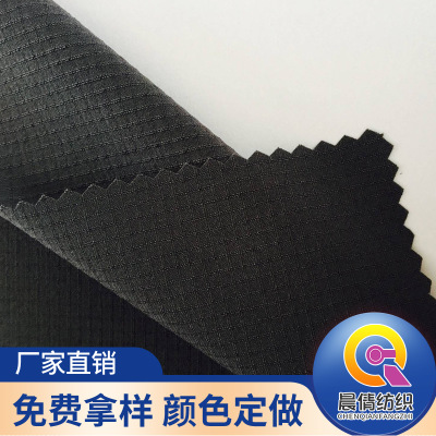 The Custom plain four - side elastic machine elastic waterproof elastic weft woven polyester ammonia two - sided sports casual wear fabric report