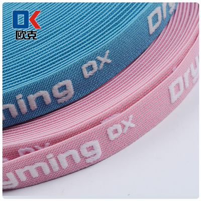 Manufacturers direct wholesale 1.5cm no jun elastic children's underwear clothing accessories to be customized