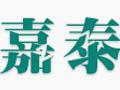 温州嘉泰乳胶制品有限公司