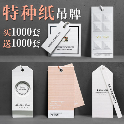 Costume tag customized women's wear men's wear children's Clothing store accessories hanging card design card label printing