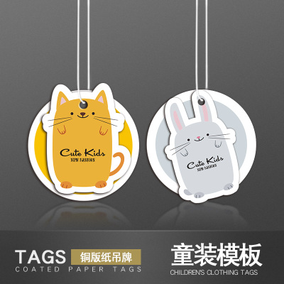 Children's wear tag cute fashion cartoon poster template tag custom free design