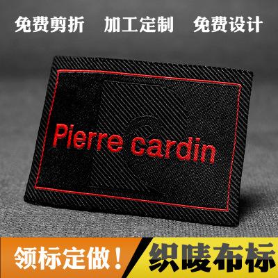 Woven label collar calibration do clothing designs main label main label custom side label shipping mark label wash label LOGO