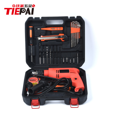 A 31-piece set of multi-functional electric screwdriver drill kit for home auto repair electrician and woodworking hardware tools
