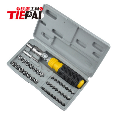 41PC ratchet set multi-functional household hardware tools repair assembly sleeve screwdriver