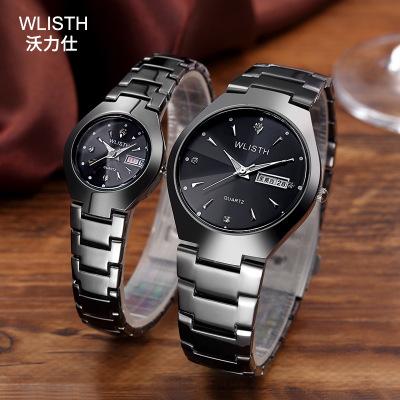 手表批发男士夜光手表钨钢色防水时尚学生 情侣手表男日历石英表