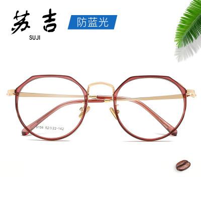 男女通用框架防蓝光眼镜TR近视眼镜框批发韩版复古潮流平光镜9156