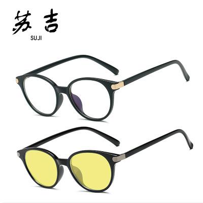特价促销平光镜TR90材质超轻平光眼镜架蓝膜电脑护目镜厂家批发