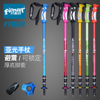 【Pioneer 】 matte light weight aluminum alloy straight handle shock absorbent walking stick matt cane