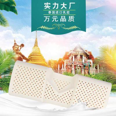 泰国乳胶枕头天然枕芯 大颗粒按摩颗粒按摩枕 厂家直销批发