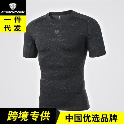 PRO新款健身服 运动紧身衣 弹力短袖速干T恤 篮球跑步训练服
