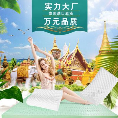 泰国乳胶按摩枕头厂家批发定制 成人乳胶平面高低枕 乳胶枕芯贴牌