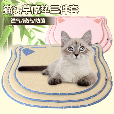 Manufacturers direct summer pet mat dog mat golden hair teddy mat cat straw mat